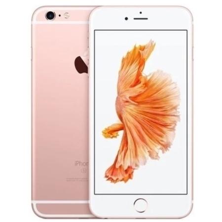 2.El iPhone 6S 64GB Rose Gold